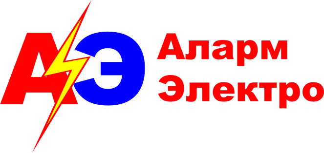 АлармЭлектро, ООО -
